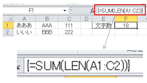 シート内にある全セルの文字数を取得する(ループ未使用版)_02