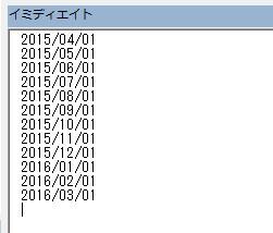 年月(年度)のループ処理を分岐なしで対応する_01