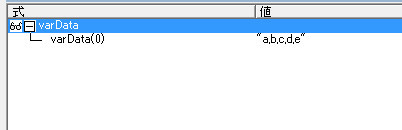 Split関数の「limit」の使い方_03