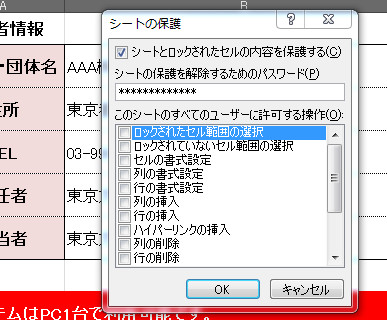 copy_block_02
