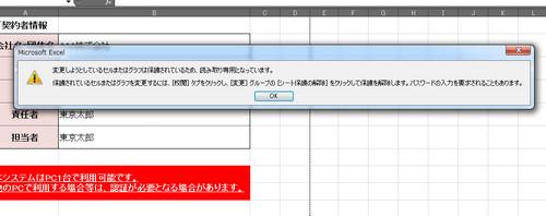 copy_block_03