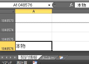 copy_block_04