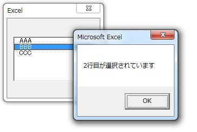 excel_access_04