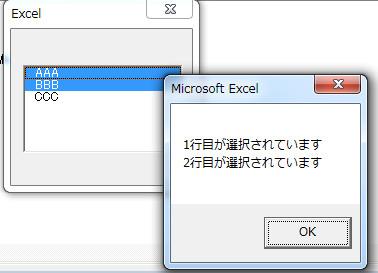 excel_access_06