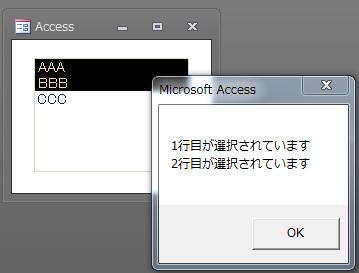 excel_access_07