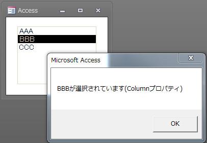 excel_access_09