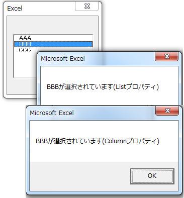 excel_access_10