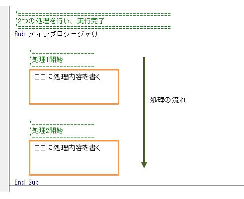 function_arigata_1164_02