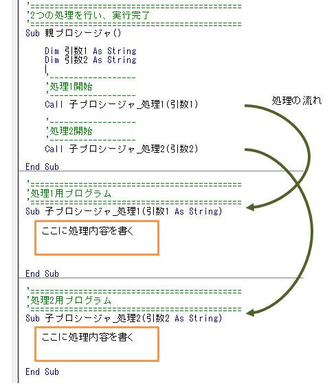function_arigata_1164_03