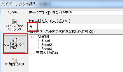 hyperlink_macro__03