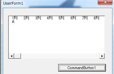 listbox_list_columnCount_02
